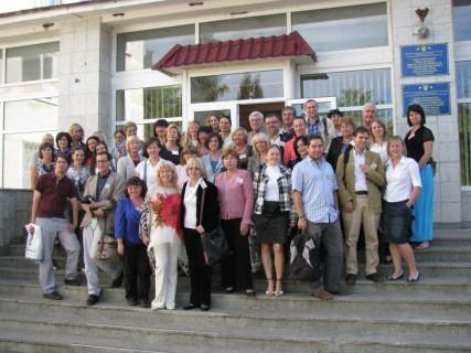 III Congreso de hispanistas de Ucrania