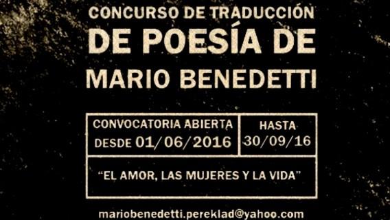 CONCURSO DE TRADUCCIÓN DE  POESÍA DE MARIO BENEDETTI